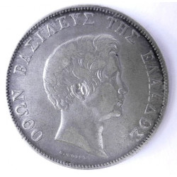 Stříbrná mince - 5 Drachem...