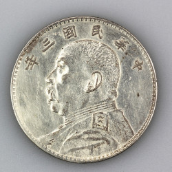 Silver coin - Chinese...