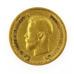 Gold coin - 10 rubles, 1899