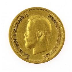 Zlatá mince - 10 rublů, rok 1899